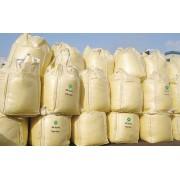 重庆吨袋批发价格重庆吨袋专业订做