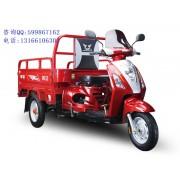 出售宗申新款T15福星新秀三轮摩托车