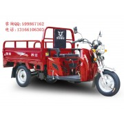 出售宗申新款T16赛科龙三轮摩托车