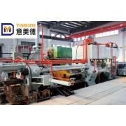 无锡意美德专注铝型材挤压设备及其各种规格研发与制造23年