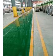 淄博博山附近带施工队的环氧地坪漆厂家报价