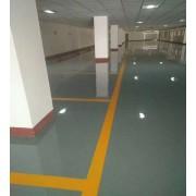 潍坊青州周边做环氧地坪漆施工的涂料厂子