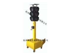 路口应急信号灯 太阳能移动红绿灯价格