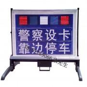 便携式led标志 led伸缩警示牌价格