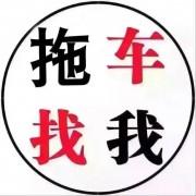 桂林到天津汽车托运公司《@》