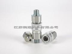 HS-S3开闭式液压快速接头(碳钢)