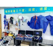 家电清洗项目深度分析|家电清洗多功能设备|河北廊坊免培训费用
