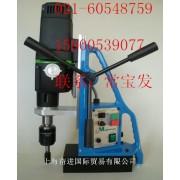 供应TAP30磁力钻,卧式磁座钻