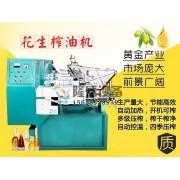 小型榨油机节能环保与您齐心协力保护环境