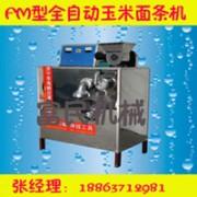 曲靖 FM-B型专用米线机 小型家用米线年糕设备