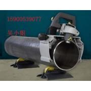 供应PB220E管子坡口机