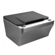 云脉证件采集仪 支持身份证芯片读取与验证/指纹采集等