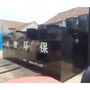 养猪污水处理设备养殖污水处理设备污水处理成套设备