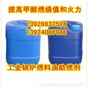 广州新款醇油配方添加剂代理 蓝白火甲醇燃料助燃剂