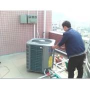 腾波热水空气能热水器商用10P家用整栋公寓出租宾馆节能热泵