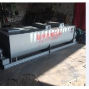 粉尘加湿搅拌机独特的设备在市场创造了无限的商机hn1>alt=