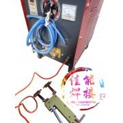 手持点焊机 DNY25/40不锈钢铁板网片手持移动点焊机