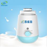百乐亲批发婴儿奶瓶暖奶器宝宝热奶器可消毒