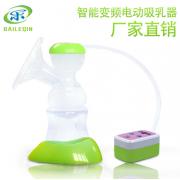 厂家直销智能迷你电动吸奶器来图定制