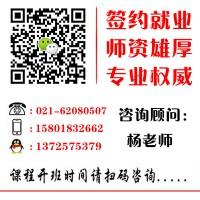 上海高级室内设计培训哪里好,宝山手绘效果图培训报名