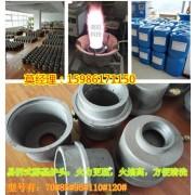 河南醇油燃料炉头,节能环保型的环保油燃料铸铁炉头批发