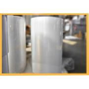 易撕膜 冷冻膜 专业生产 品质保证  可来样定制