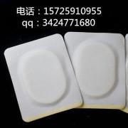 山东济宁市代加工批发膏药贴剂膏药托生产厂家在哪里