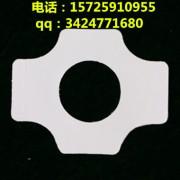山东省枣庄市常年供应生产膏药布纯棉布膏药布种类齐全