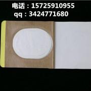 四川省生产定做水刺布膏药布选用医用压敏胶膏药基质