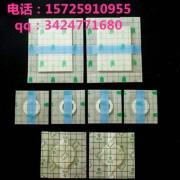贵州省供应加工9*12膏药布贴穴位贴的膏药布厂家