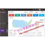 安徽2017年新版双轨制直销软件定制