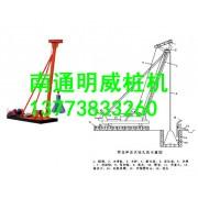 标准化设计广东东莞市冲孔打桩机型号南通明威冲孔打桩机