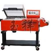 FM5540封切二合一包装机,标签热收缩包装机图片参数价格