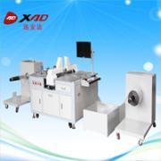 深圳全自动定位打孔机 CCD自动定位打孔 双头卷料打孔机