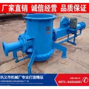 巩义市机械厂低压气力料封泵设备质量三包不负众望