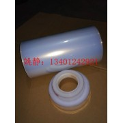特氟龙(F46膜)拉伸膜 缠绕膜 LFGB标准薄膜