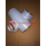 特氟龙离型膜 膜结构焊接膜F46接口膜泰州市晨光塑业有限公司