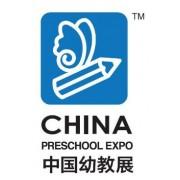 2018上海幼教装备展