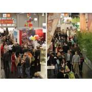 2018年上海家居博览会