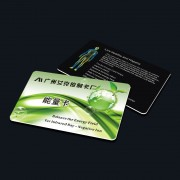 A礼品健康能量卡,广州负离子能量卡制作公司
