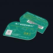 A广州制卡厂家推荐——广州负离子能量卡制作公司