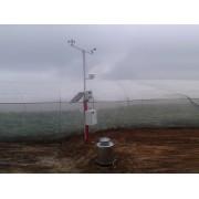 供应万普 田间小气候自动观测仪