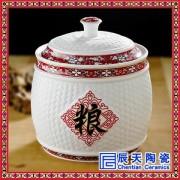 创意百年好合陪嫁礼品厨房防虫米坛 陶瓷大号散装茶叶罐子