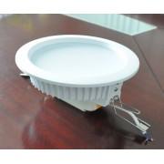 6寸LED筒灯外壳厂家直销价格