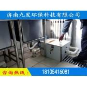 餐厅厨房油水分离器成为实验重要产品