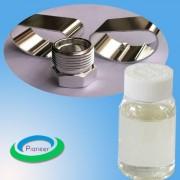铝材防腐蚀添加剂A 铝材切削液防锈剂铝材防腐蚀剂