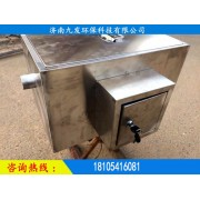 川菜馆通用油水分离器成为发展趋势油水分离器供应商