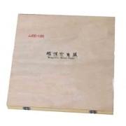 磁性金属分离板  JJCC-120磁性金属分离板