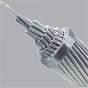 厂家直销 钢芯铝绞线 裸电线 绝缘导线 25平方到300平方