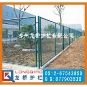 苏州企业围墙护栏网 苏州企业护栏网 厂家直销 品质保证